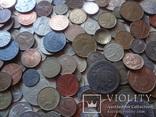 Супер- Гора монет с нашими и зарубежными (552 штуки.) фото 2