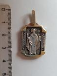 Иконка нательная. Святой Николай. Серебро 925 проба., фото №2