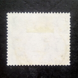 Марка Италии 1963 год  (986), фото №3