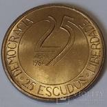 Португалія 25 ескудо, 1984 10 років Революції