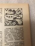 Хлеб в нашем доме Владимир Кочергин, Руслан Кузьминский, Раиса Поландова 1991 г. №5, фото №5