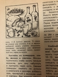 Хлеб в нашем доме Владимир Кочергин, Руслан Кузьминский, Раиса Поландова 1991 г. №5, фото №8