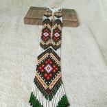 Украшение из бисера, Гердан ′вышиванка до вышиванки′, фото №4