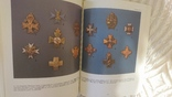 Нагрудные знаки   русской армии, фото №3