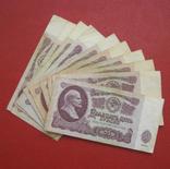 25 рублей 1961 оптом все вместе