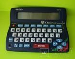 Oxford Crossword Solver / Оксфордский кроссворд, фото №2