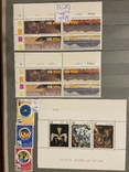 Колекція чистих блоків Португалії, фото №4