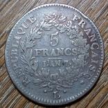 Франция 5 франков L'AN 7 (1798 г.), фото №2