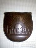 Кошелек для мелочи .Москва., фото №2