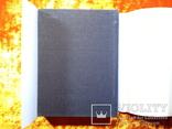 МСТЕРА рукотворная.1986 г.,30000 тираж., фото №6