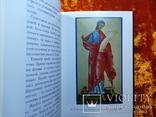 МСТЕРА рукотворная.1986 г.,30000 тираж., фото №10