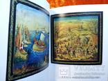 МСТЕРА рукотворная.1986 г.,30000 тираж., фото №11