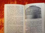 Колокола история и современность.1985 г.,23000 тираж., фото №9