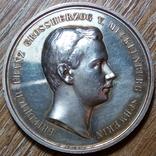 Мекленбург - Шверин  серебрянная медаль, фото №2
