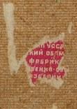 """Картинка из детской серии 1970-80 гг. """"Незнайка"""" (УССР), фото №5"""