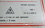 Магнитная лента, фото №12