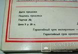 Магнитная лента, фото №13