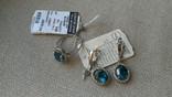 Серьги и кольцо серебро 925 с топазами и цирконами., фото №2