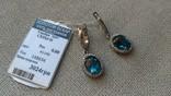 Серьги и кольцо серебро 925 с топазами и цирконами., фото №8