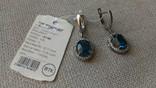 Серьги и кольцо серебро 925 с топазами и цирконами., фото №10