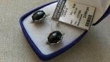 Серьги и кольцо серебро 925 с агатами ., фото №12