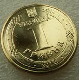 1 грн 2015 р. 70 років Перемоги 1 шт. (монета із рола) UNC фото 2