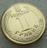 1 грн 2015 р. 70 років Перемоги 1 шт. (монета із рола) UNC фото 4