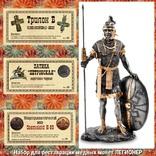 Набор для реставрации медных монет ЛЕГИОНЕР фото 1