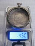 Серебряный корпус часов с одной крышкой, фото №6