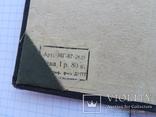 Обложка служебной книжки военнослужащего вс ссср, фото №5