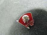 Комсомол ВЛКСМ Ленин Маленький значок знак, фото №2