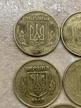 50 копеек . Украина ., фото №3