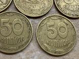 50 копеек . Украина ., фото №9