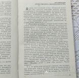 Соболев. Люди и фильмы русского дореволюционного кино., фото №5