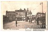 Г.Львов Площадь Бернардинцев.1912 г., фото №2