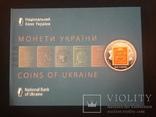 Футляр для монет годового набора 2018 НБУ. НОВЫЙ. 3 шт. одним лотом., фото №2