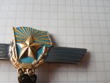 Знак сверхсрочно служащий СССР Авиация, фото №5