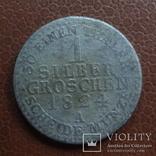 1 зильбергрош 1824  Германия  серебро    (М.1.35)~, фото №2