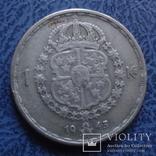 1 крона  1943  Швеция  серебро   (2.6.20)~, фото №2