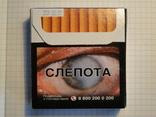 Сигареты Престиж фото 2