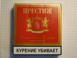 Сигареты Престиж фото 1