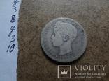 1 песета 1899  Испания  серебро   (У.3.10)~, фото №2