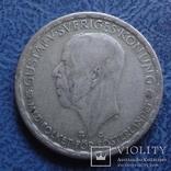 1 крона  1943  Швеция  серебро   (2.6.15)~, фото №3