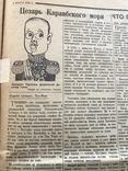 1938  За Рубежом, фото №10