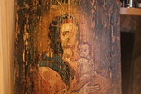 Икона 2, фото №9