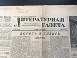 1956 Литературная газета, фото №2