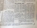 1956 Литературная газета, фото №5