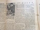 1956 Литературная газета, фото №8