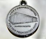 Медаль Джон Кеннеди центр 1961-1963г, фото №9