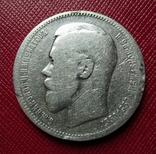 1 рубль 1896 Париж фото 2
